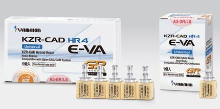 KZR-CAD HR4 E-VA