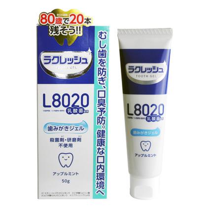 L8020歯磨きジェル