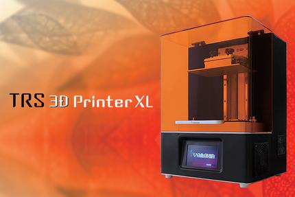 TRS 3DプリンターXL