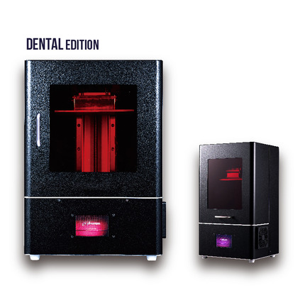 DB-Phrozen-3Dプリンター