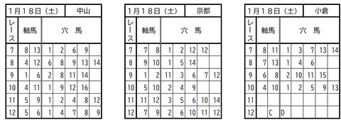 2020-01-18 (1)