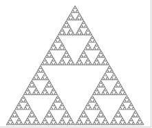 シェルピンスキーの三角
