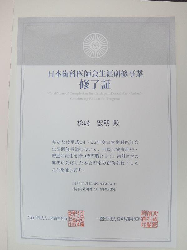 DSCF9122 resized