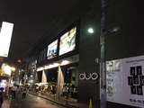 渋谷duo MUSIC EXCHANGE
