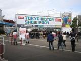第40回 東京モーターショー 2007