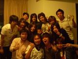 148 members