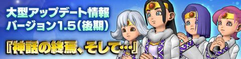 banner_rotation_20131105_002