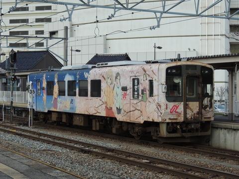 DSCN1811