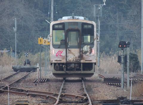 DSCN1879
