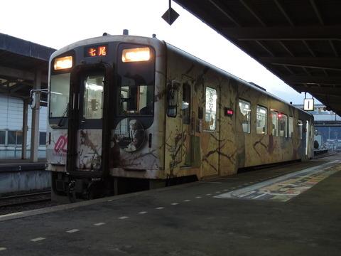 DSCN1890
