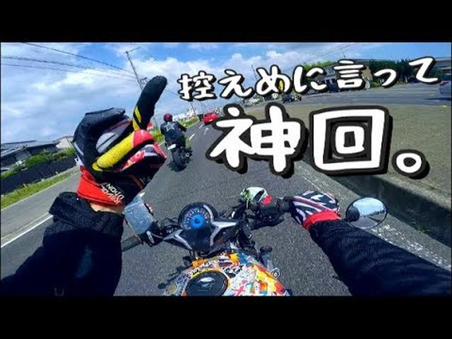 気になるモトブロガー達  バイク大好きっ!