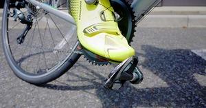728x382-binding-pedal
