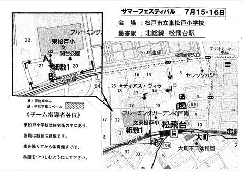 (東松戸小)会場周辺案内図
