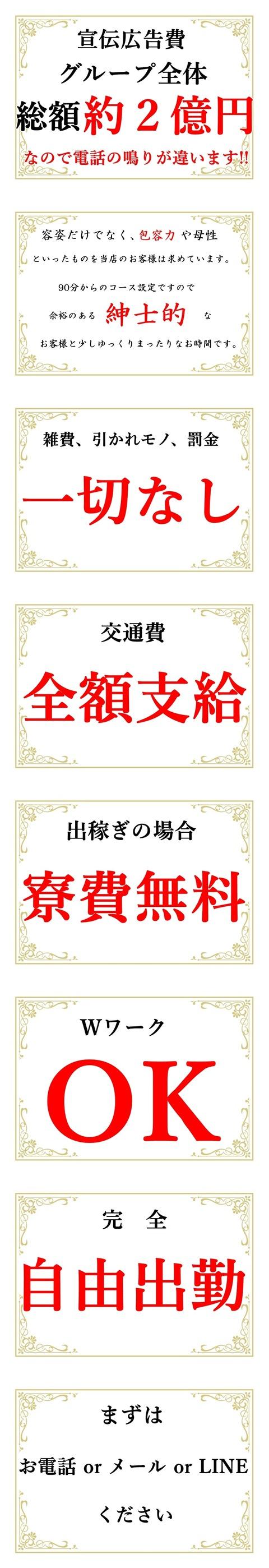 五十路マダム 松江 高収入
