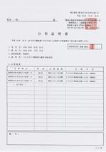 CCI20130126_00000