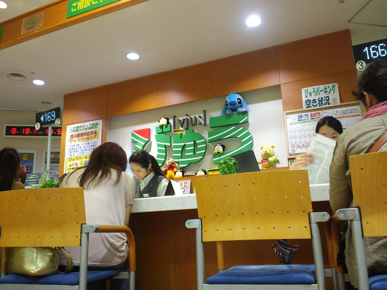 http://livedoor.blogimg.jp/matukizusi/imgs/1/d/1d34258f.jpg