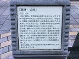 42919716-B165-4804-AFC3-22AB11255FA5