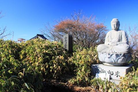 高原山(光り戯れる秋の好日!)