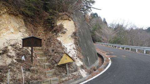 小さな山の旅!栃木百名山・鶏岳