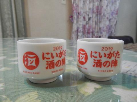 """""""""""にいがた酒の陣""""""""にて日本酒三昧。美味った~ぁ🍶"""