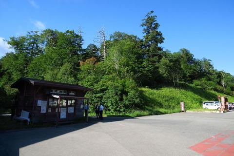 尾瀬の名峰:燧ケ岳を登る!