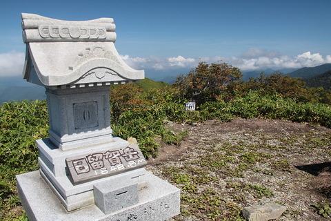 日留賀岳(栃木百名山:秋の風と夏の高気圧、微妙~な季節感!)