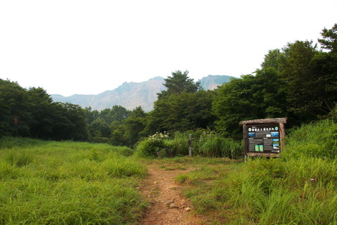 磐梯山_20.08.06_077