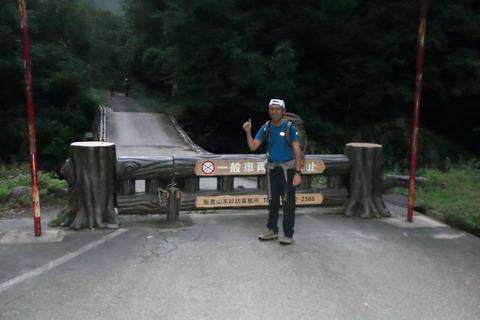 2014夏!飯豊連峰を歩いた~ぁ、いっぱいのお花畑(^^)