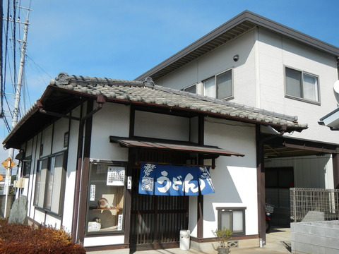 埼玉県坂戸市の「えびす庵」さんです。