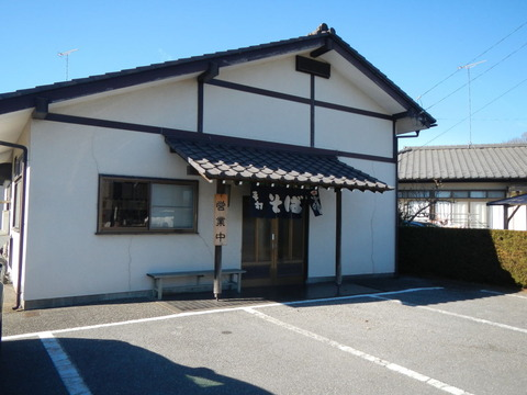 栃木県鹿沼市のお蕎麦さん、南本陣さんでランチです!