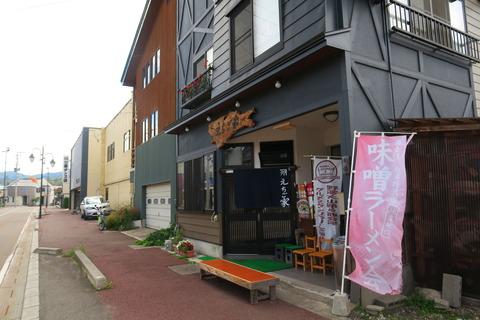 西会津で味噌ラーメン(えちご屋さん!)