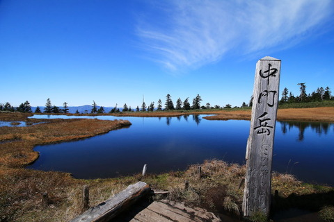 会津駒ケ岳と中門岳!紅葉彩る深き森と稜線を歩く!