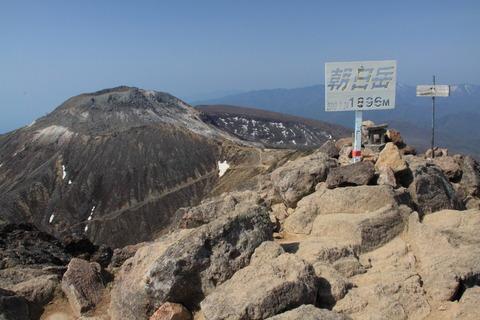 早春の那須山登山!