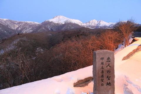 厳冬の那須を歩いてみました!