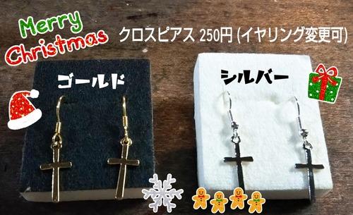 18-12-18-19-10-07-847_deco
