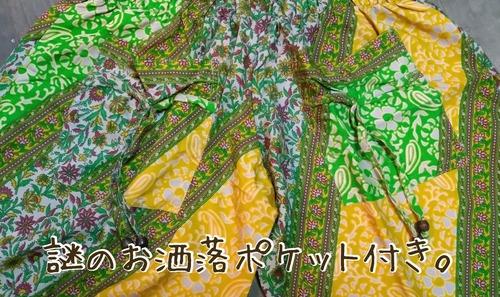 20-08-04-14-47-38-952_deco