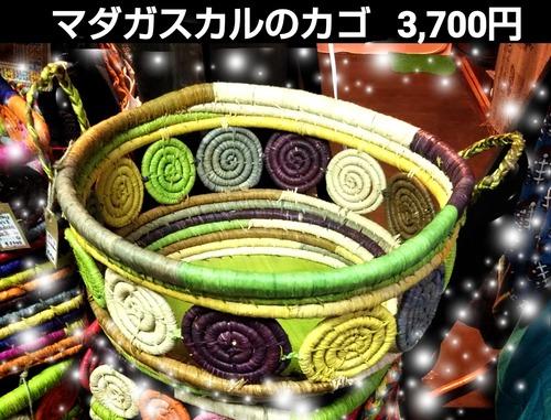 19-07-04-15-59-06-056_deco