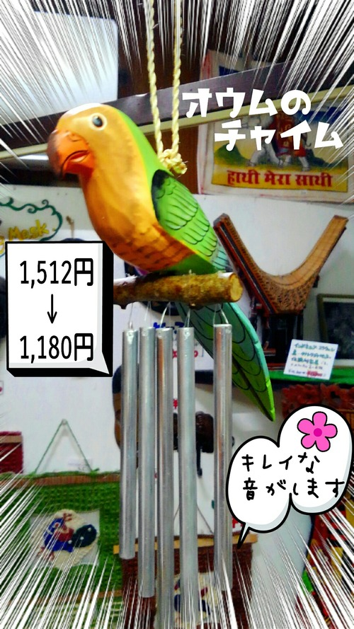 18-07-04-14-22-31-437_deco