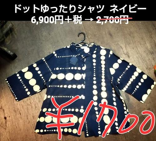 20-06-17-12-15-21-328_deco