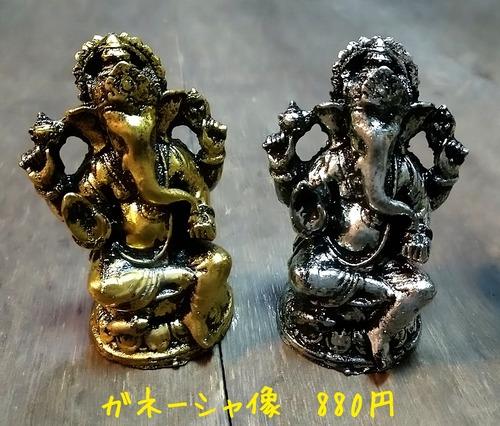 20-11-20-19-28-48-009_deco