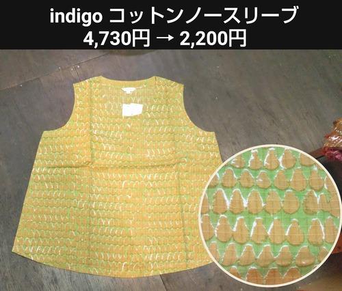 20-06-04-18-03-41-120_deco