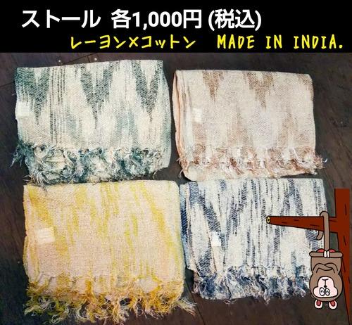 19-09-06-16-11-42-388_deco
