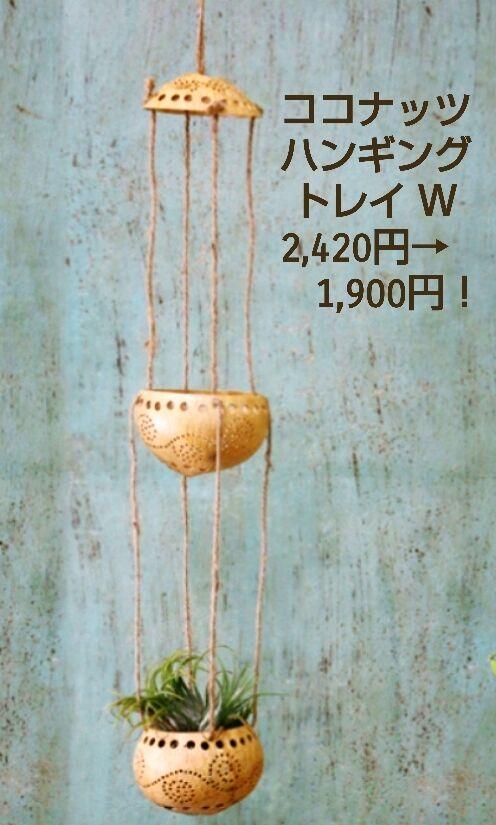 21-02-11-16-19-11-857_deco