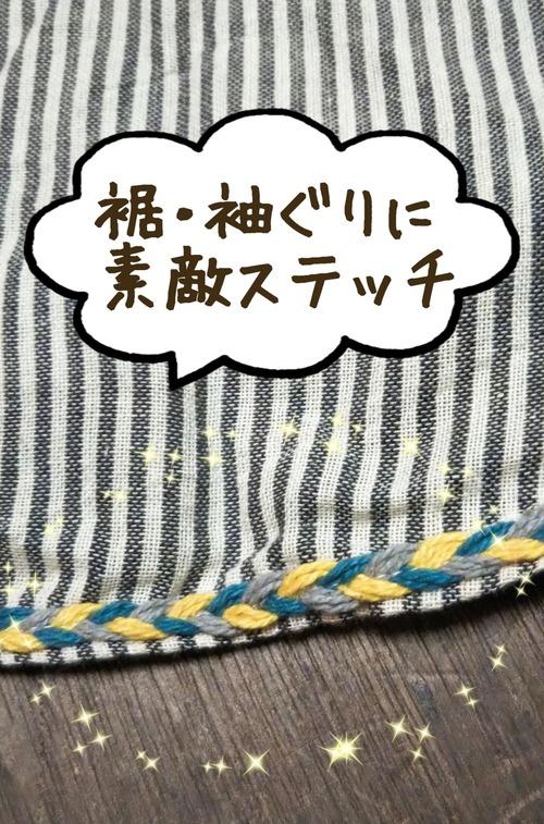 20-05-14-18-38-19-044_deco