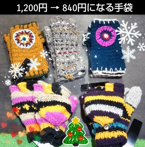 18-12-19-14-37-45-432_deco