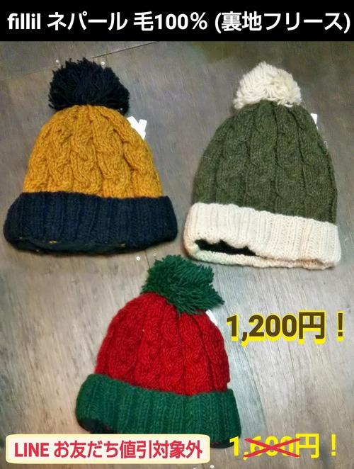 19-11-21-16-52-45-059_deco