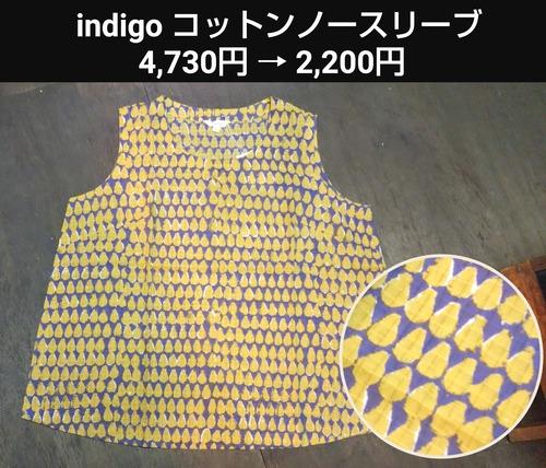 20-06-04-18-00-15-641_deco