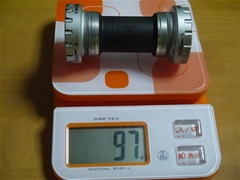 s-P1090085