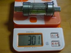 s-P1090076
