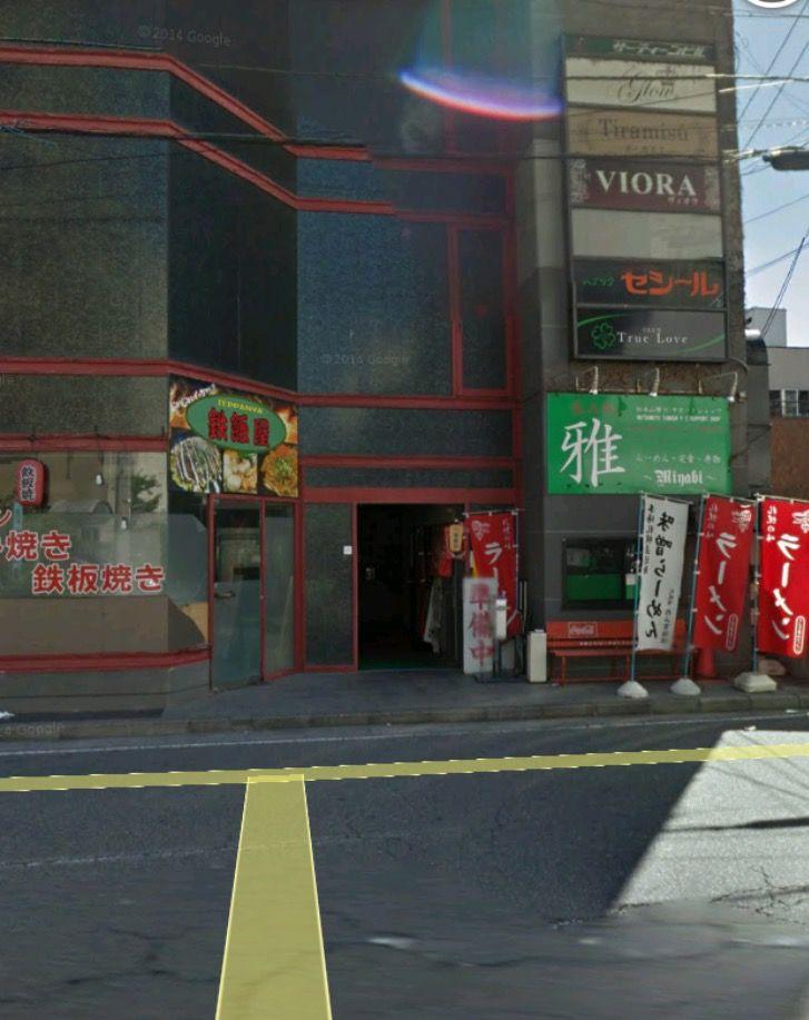 松本市 サーティーンビル 3階 ジェラシー、ヴィオラ : 長野県 ...